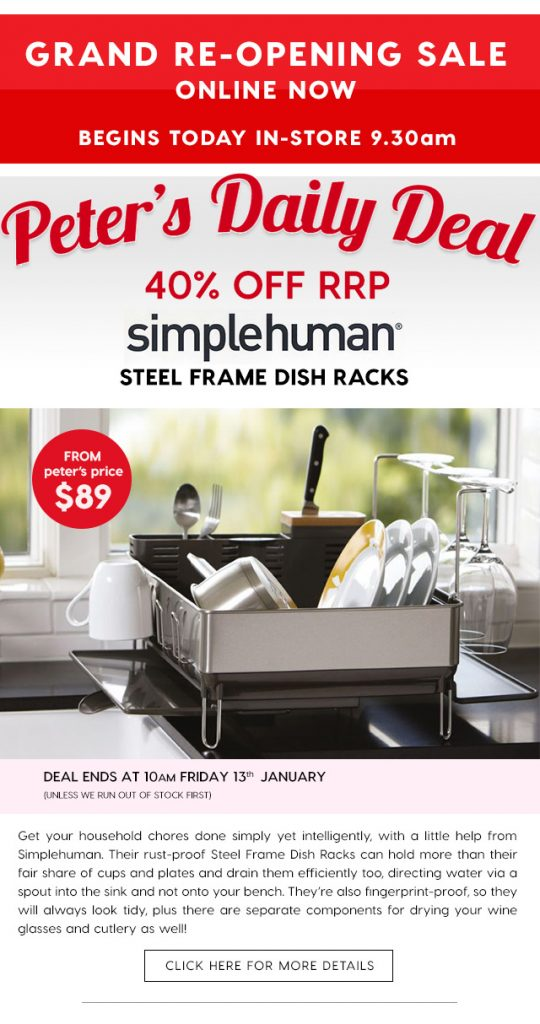 Simplehuman coupon code